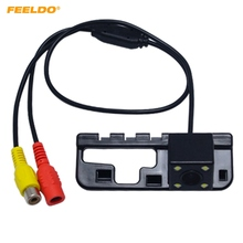 FEELDO Special Car Rearview Camera With LED Light for 2010 Honda Civic with guide Line Backup Camera #FD-2050(China)