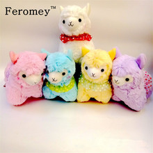 17cm Alpaca Plush Toys Japan Alpacasso Arpakasso Plush Stuffed Doll Children Kids Gifts Alpaca Plush Doll(China)
