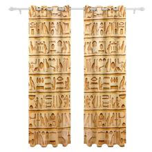 Vintage Egypt Art Curtains Drapes Panels Darkening Blackout Grommet Room Divider for Patio Window Sliding Glass Door 55x84 Inch(China)