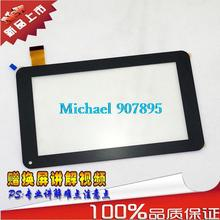 Giant YJ038Fpc-V0 7inch   touch screen panel  digitizer glass sensor Replacement 7001 noting size and color