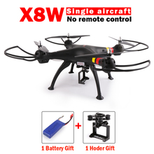 FOR SYMA X8 X8G X8HG X8HW RC Drone NO Camera or NO Camera Remote 6-Axis RC Helicopter Quadcopter Can Fit Gopro Xiaoyi Camera(China)