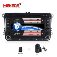 7inch Car Multimedia player for VW golf 4 golf 5 6 touran passat B6 sharan jetta caddy transporter t5 polo Cheapest promotion(China)