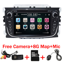 Good price Car radio DVD GPS for Ford Mondeo Cmax Smax 3G GPS Bluetooth Radio SD USB Phonebook Canbus Steering Wheel Control(China)