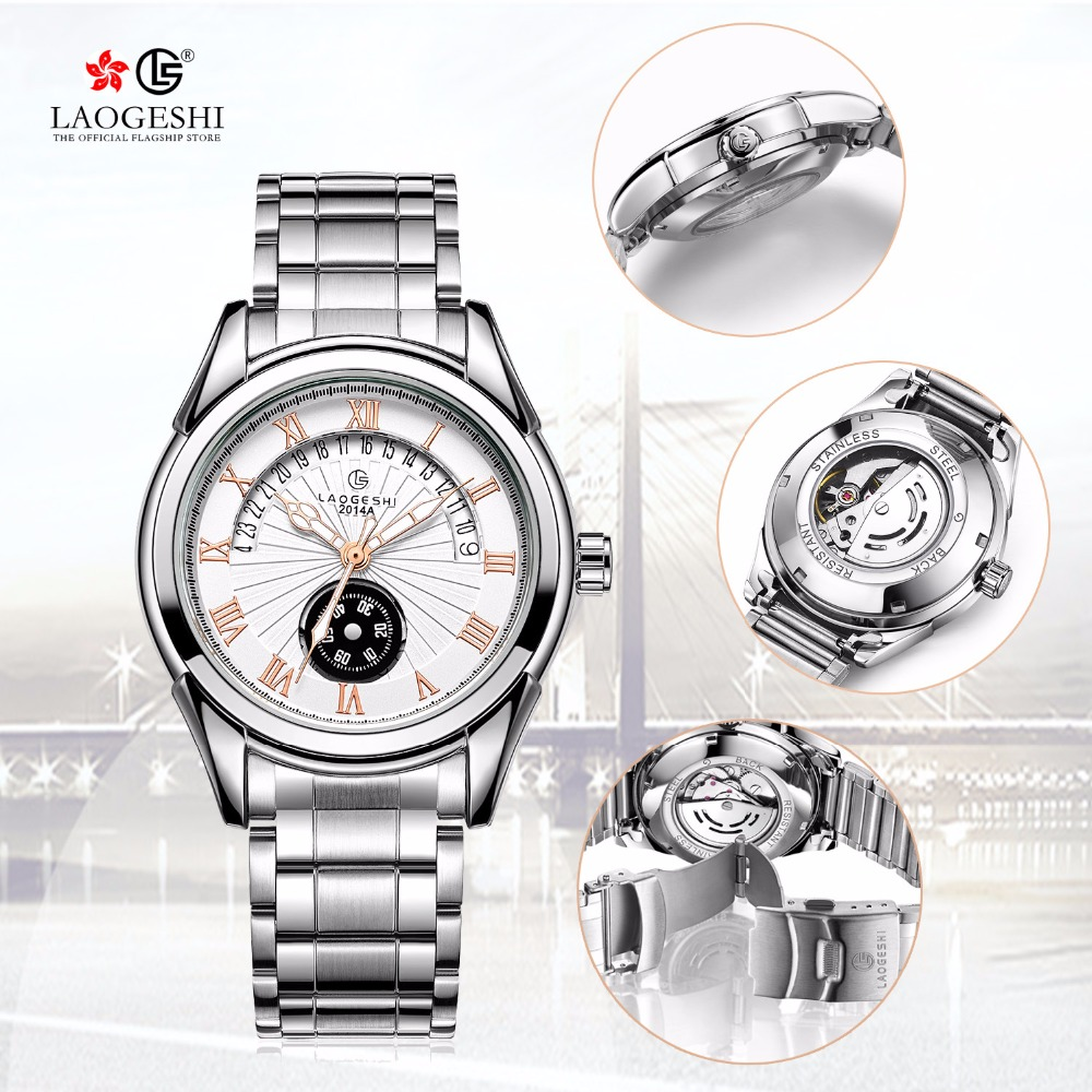 relogio masculino 2017 new Top luxury Brand watches mens fashion sports men watch luminous waterproof clock<br>