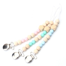 Buy Personalized Pacifier Chain Nipples Pacifier Clips Chain Soother Holder Chain Baby for $1.13 in AliExpress store