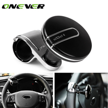Onever Universal Car Steering Wheel Spinner Knob Hand Control Power Handle Grip Spinner Auto Spinner Knob Auxiliary Booster(China)