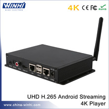 2017 High Quality Uhd Hot Sex Video Player Optical Coaxial 4K Player TV Box Digital Signage Media Box