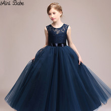 Aini Babe Summer Flower Kids Party Dresses For Girls Weddings Children's Princess Long Evening Prom Fluffy Teens Girl Clothes