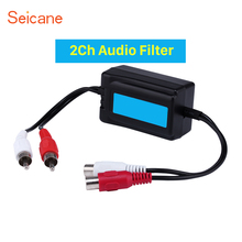 Seicane High quality 2ch Audio Filter noise cancellation used in aftermarket car dvd player Easy installation free shipping(China)