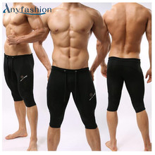 Anyfashion Brand Swimwear Men Swimming Trunks quick dry Professional Swimwear Sexy Mens Swim Trunks Shorts(China)