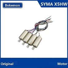 Syma X5S X5SC X5HC X5HW X5UC X5UW RC Quadcopter Spare Parts CW/CCW Motor (BUY 4PCS 20%OFF)(China)