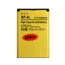 2017 New Golden bateria BP-4L BP4L Mobile Phone Battery for NOKIA E61i E63 E90 E95 E71 6650F N97 N810 E72 battery