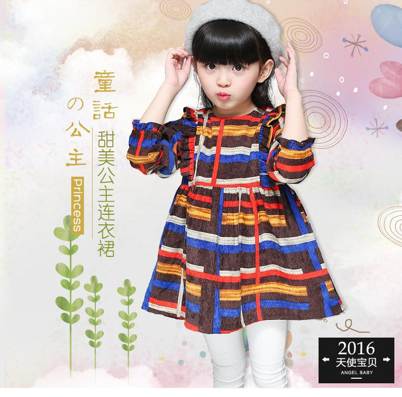 Fashion Baby Dress Long Sleeve Pirncess Girls Clothes Autumn Winter Children Dresses For Girl Flowers Clothing Corduroy Kids<br><br>Aliexpress