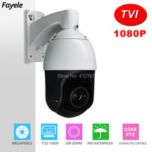 "CCTV Security HD TVI 1080P 4"" MINI High Speed Dome PTZ Camera Full Metal 20X Zoom IR 100M Auto Focus IP66 Waterproof  Pan Tilt"