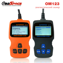 OBD2 Diagnostic Scanner Autophix OM123 OBD 2 EOBD CAN Hand-held Engine Fault Code Reader for Gas Diesel Car Diagnosis Scan Tool(Hong Kong)