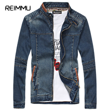 2017 Spring Mens Jacket and Coats High Quality Male Denim Jacket Famous Brand Men Autumn Jacket Oversized Mens Jacket Coat