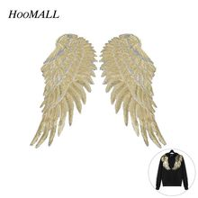 Hoomall Sequins Patches DIY Angel Wings Patches For Kids Clothes Sew-on Embroidered Patch Motif Applique Sticker For Cloth 1Pair(China)