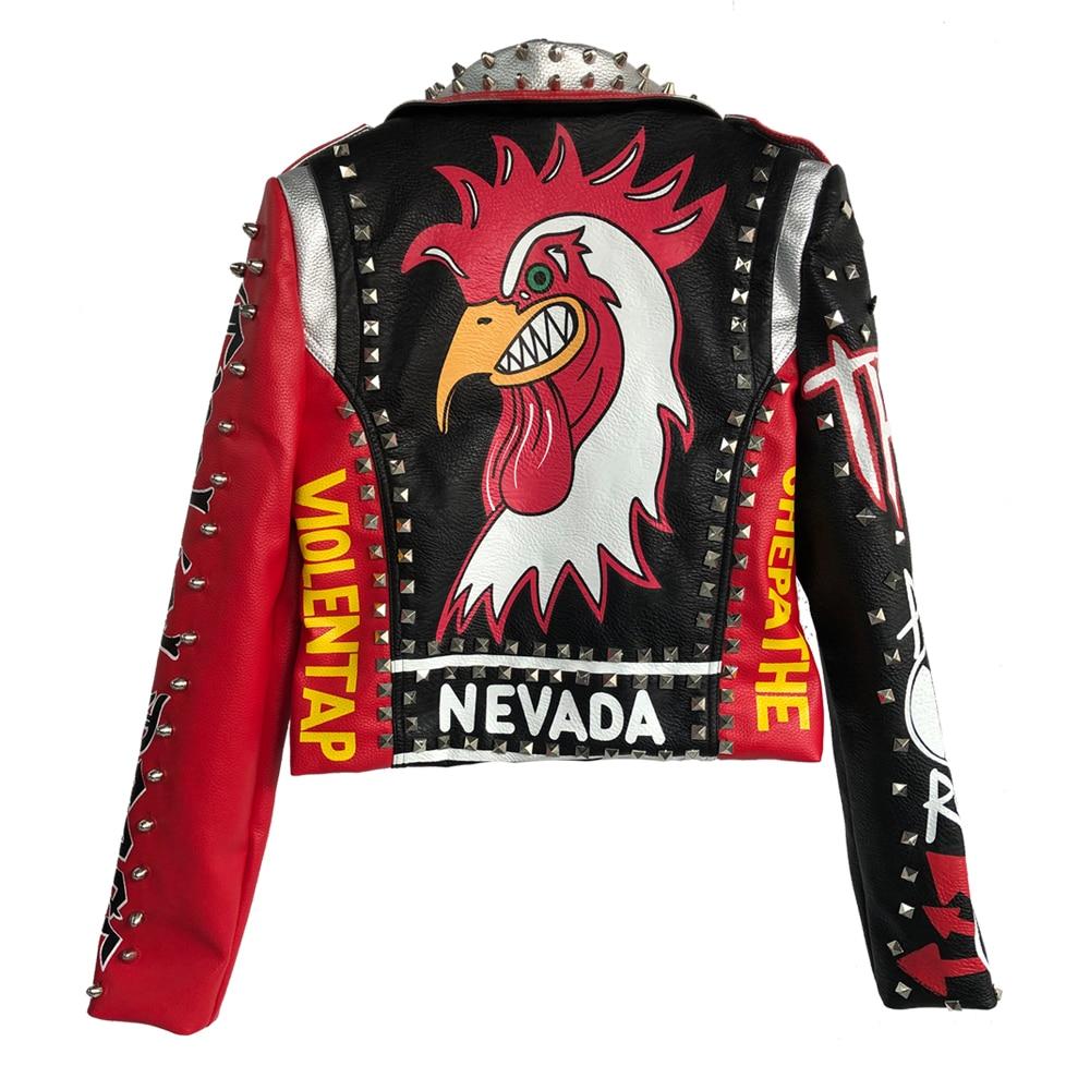 leather jacket(2)