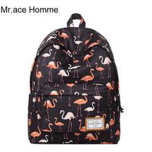 Original designer backpacks brand women bags 2017 new fashion flamingo printing backpack for teenage girls laptop school bags(China)