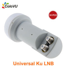 10pcs Ku LNB Universal Ku Band Twin LNB for Digital Satellite Dish DVB-S/S2 Best Quality High Gain Low Noise 0.2db