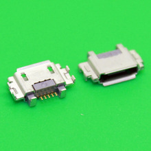 Micro usb jack For Sony Ericsson LT22I LT28I LT26I Xperia P LT22i S LT26ii USB data port phone charging port USB socket(China)