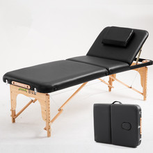 70cm Wide 3 Fold Portable Massage Table Hardwood Frame Adjustable Spa Bed Tattoo Beauty Salon Furniture Folding Message Bed(China)