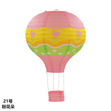 Hot sale 1pc/lot 30cm (12inch) Color series Hot Air Balloon Paper Lantern Wishing Lanterns for Birthday Wedding Party Decor Gift