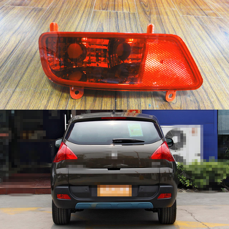 1 Piece LH without bulb back bumper fog light lamp for Peugeot 3008<br><br>Aliexpress