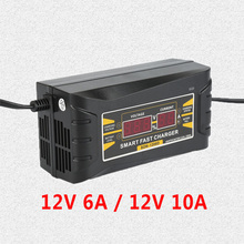 10A 12V Full Automatic Car Battery Charger 110V to 220V Intelligent Fast Power Charging Wet Dry Lead Acid Digital LCD Display(China)