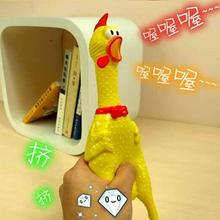 fashion Pet Dog Toy Squeak Squeaker Chew Gift 17CM Yellow Screaming Rubber Chicken(China)