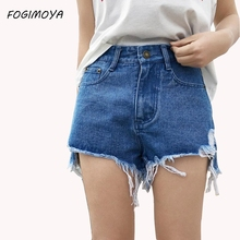 FOGIMOYA Denim Shorts Women 2017 Summer High Waist Ripped Jeans Shorts Blue Black Sexy Hot Short Jeans Casual Street Style mujer