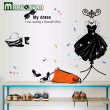 Clothing Store Factory Outlets Creative Home Decoration Stickers Wall Stickers PVC Lifestyle