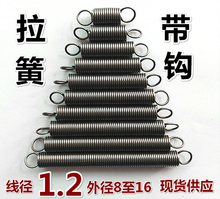 Good elasticity spring steel sport extension spring for auto car machinery toys,1.2*10*40-50mm, MHS-S10(China)