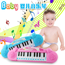 New arrive  educational Early Learning / Music / Smart small portable music piano keyboard musical toys for children