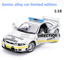 AUTOART Limited edition 1:18 advanced alloy sports car model, high imitation Nissan GTR Ares, collection model, free shippiong(China)