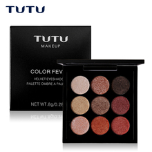 TUTU Brand 9 Color Shimmer Cream Eyeshadow Palette Eye Nude Makeup Matte Velvet Eye Shadow Palette(China)