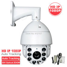 "CCTV Security Ambarella 1/2.8"" High Speed Dome PTZ Camera HD IP Network 1080P 2.0MP Auto Tracking 20X Optical ZOOM IR 200M Audio"