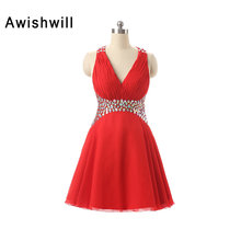 V-neck Sexy Backless Short Red Cocktail Dresses 2017 Masquerade Special Occasion Cocktail Party dresses Girls Homecoming Dress