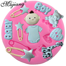 Mujiang DIY Baby Shower Party Cake Silicone Baking Mold Fondant Cake Decorating Tools Candy Fimo Clay Chocolate Gumpaste Moulds