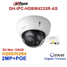 Wholesale Dahua DH-IPC-HDBW4233R-AS 2MP IR Mini Dome Network IP Camera IR POE Audio SD card Stellar H265/H264 IPC-HDBW4233R-AS(China)