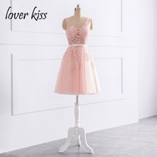Tulle homecoming dresses cheap