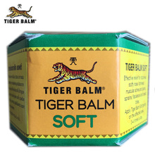 100% Original Tiger Balm Soft Made In Thailand Effective for Muscle aches Pain Sprain Flatulence Stuffy Nose Itchiness Dizziness