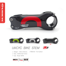 Ullicyc full carbon bicycle stem road bike lightweight MTB stem / carbon stem 31.8 *80/90/100 / 110/120mm free sipping