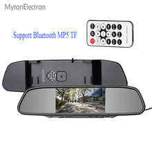 "Bluetooth MP5 TF 4.3"" TFT LCD Color Screen 4.3 inch Car Mirror Monitor for Rearview Camera Rear View Parking Assistance Camera"
