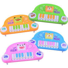 New Hot Sale Cartoon Animals Children Kids Small Electric Keyboard Piano Organ Preschool Learning Tools Educational Toys Gifts(China)