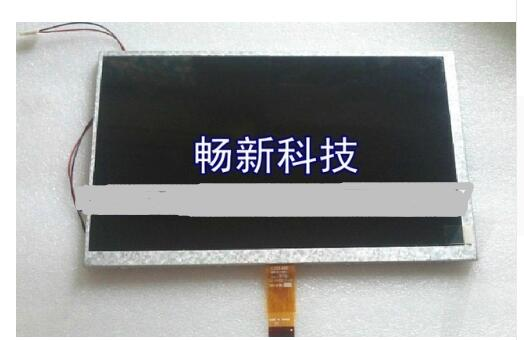 9 inch LCD screen 26PIN LED digital photo frame portable DVD LCD screen can be equipped with LCD driver<br>