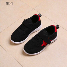 MXHY 2017 Hot sales Boys/Girls Sport Shoes Slip-on Breathable Children Shoes Light-weight Kids Leisure Shoes High quality26-30
