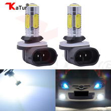 2pcs Car Lights Source H27w/2 881 PGJ13 Socket Type Fog Light DRL Lamp High Power 7.5W COB Led Projector With Lens Big Promotion