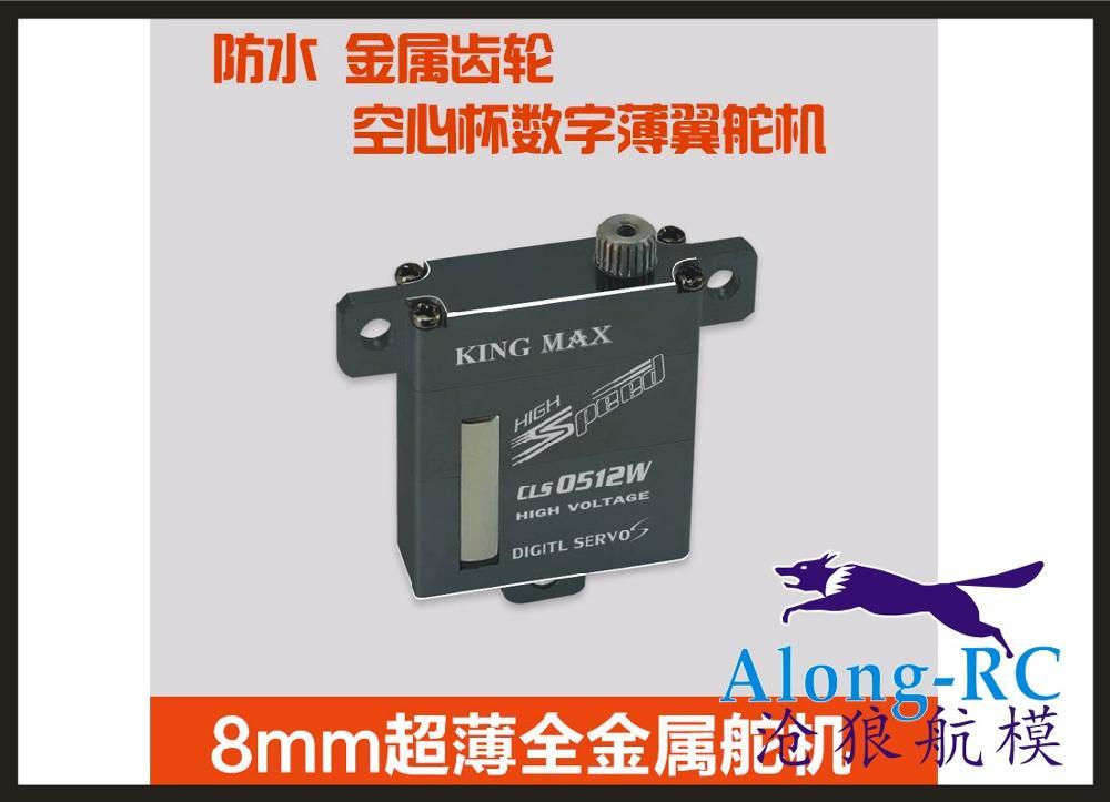 FREE SHIPPING  CLS0512W--21g 5kg.cm torque,8mm ultra-thin thickness,digital,metal gears wing servo<br><br>Aliexpress