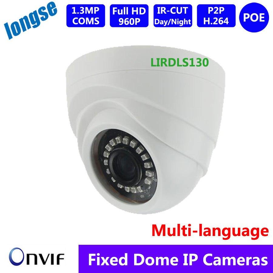 POE IP camera, IR dome 1.3MP/960P, ONVIF 2.0, indoor home /office, CCTV network Camera, P2P/ IR Cut Filter<br><br>Aliexpress